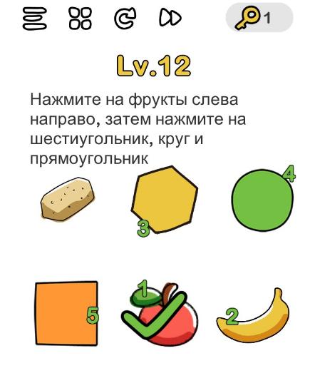 Нажмите на фрукты слева направо, затем нажмите шестиугольник, круг и прямоугольник