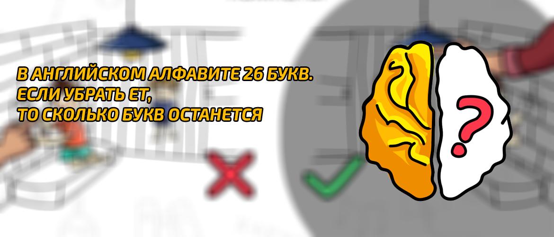 128 уровень