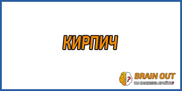 """Как водители в России называют дорожный знак """"Въезд запрещен""""?"""