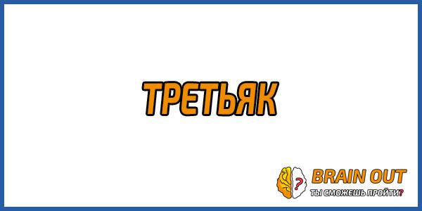 Наиболее титулованный хоккейный голкипер советской эпохи, легенда ЦСКА