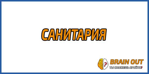 Что было на спичечных этикетках во времена СССР?