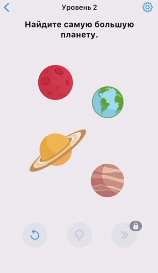 Easy Game - 2 уровень - Найдите самую большую планету