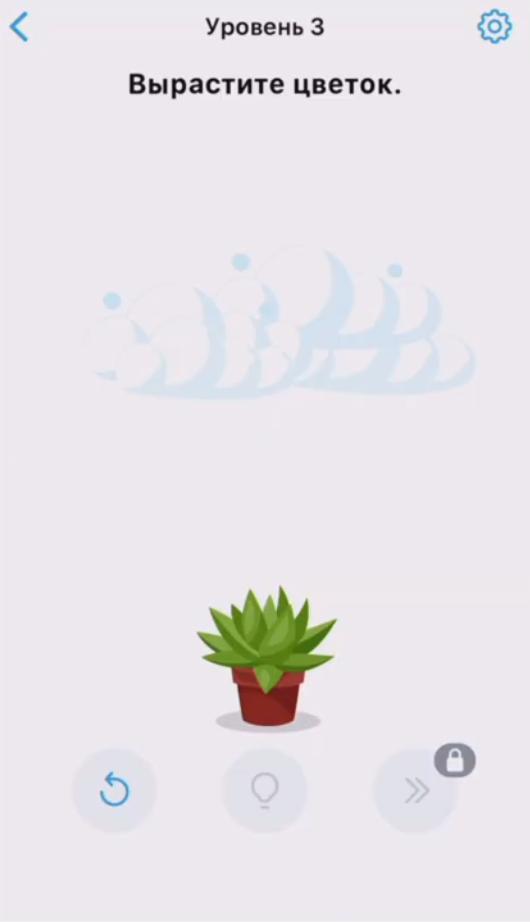 Easy Game - 3 уровень - Вырастите цветок