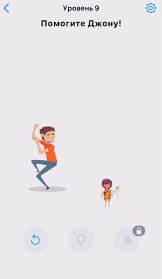 Easy Game - 9 уровень - Помогите Джону!