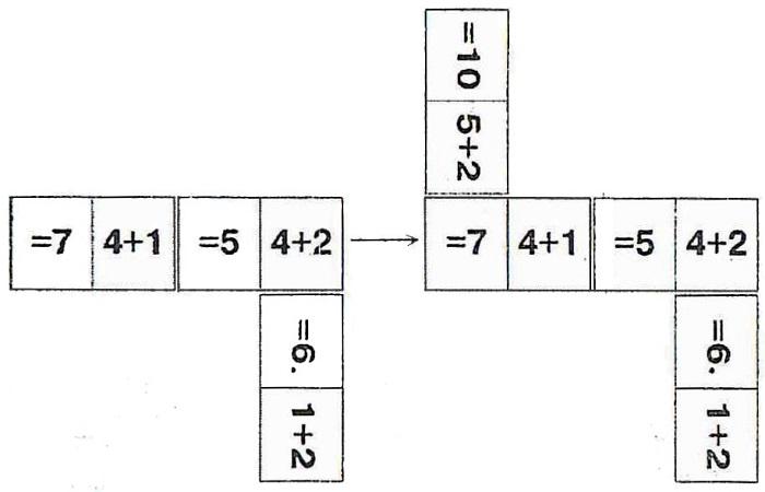 Математические игры для детей 5 6 лет