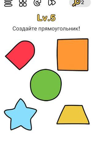 5 уровень. Создайте прямоугольник